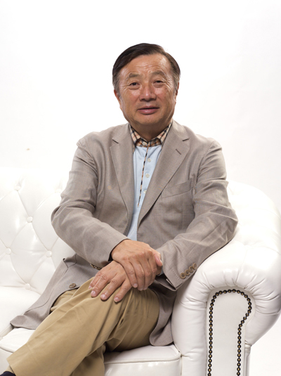 Ren Zhengfei Photo